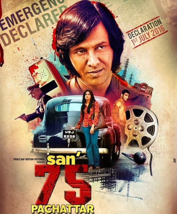 747080 - 8 interesting films releasing in 2017 that caught our eye!