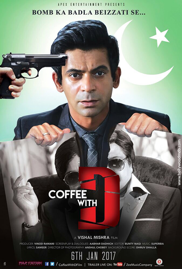 coffee with d poster 2 - 8 interesting films releasing in 2017 that caught our eye!